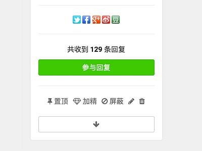Ruby China Topic Sidebar 1 ruby-china