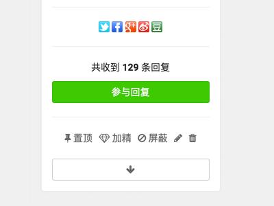 Ruby China Topic Sidebar 1