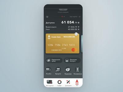 Mobile Banking App Concept ux ui design app interaction icons finance design dark background cards credit app banking animation