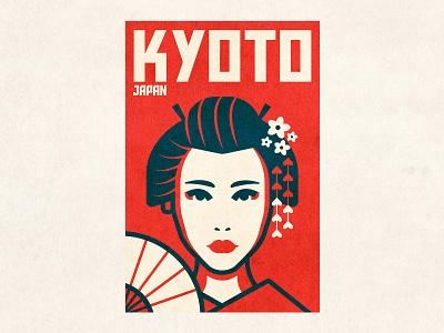 Geisha/Maikos of Kyoto kawaii minimal illustration person face portrait maiko geisha japan tokyo kyoto