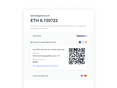 Request Fund Screen system eth external qr code qr wallet app wallet funds request payment dapp ethereum bitcoin blockchain crypto currency cryptocurrency crypto