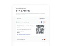Request Fund Screen