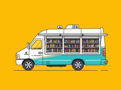 Mobile Library On Shanghai Street