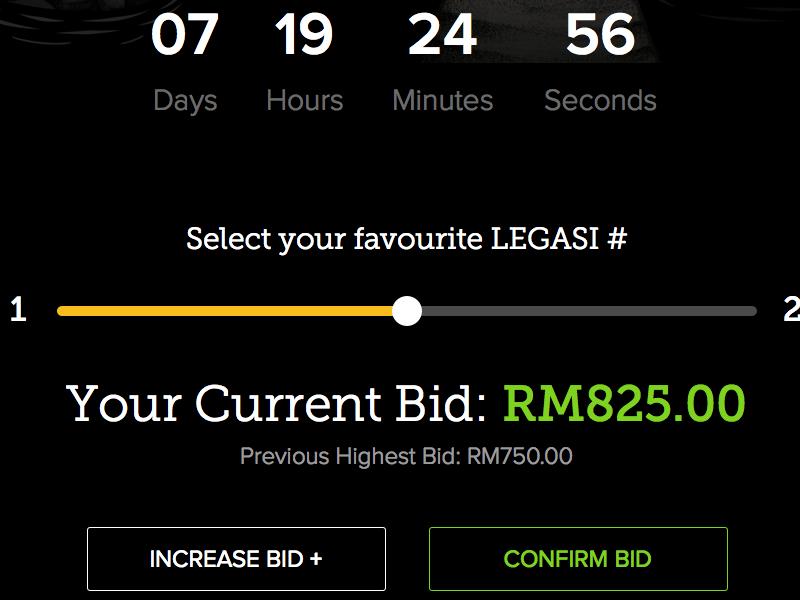 Vinyl Page ui slider bid auction museo slab album user interface timer countdown