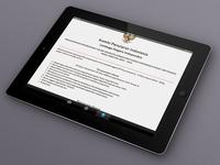 Recruitment Paper