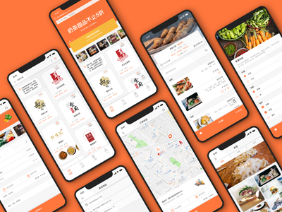 Jordina - UI&UX italy delivery food orange clean design app ux ui