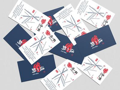 The Pot - Branding restaurant blue tshirt businesscard typogaphy font food chinese stationery design branding