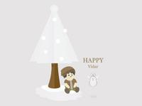 Happy Vidar