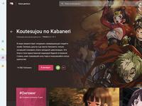 Anime Database