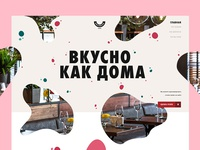 Mama Priehala - Cafe Website