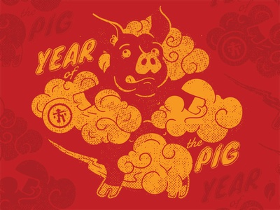 Year of the pig 2019 distressed grunge flying new year calendar japan chinese asian cloud oink
