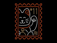 Lucky Cat Stamp Neon