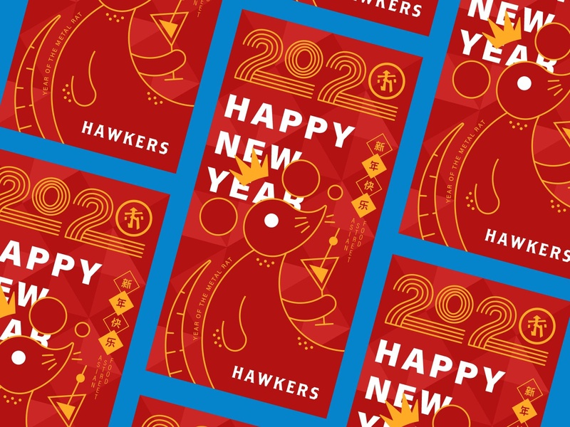 Happy New Year 2020 Year of the Rat illustration chinese new year kanji mailer envelope crown beverage drink martini asia lunar rodent mouse chinese