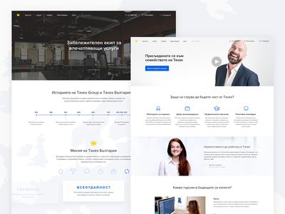 Tavex Corporate Pages