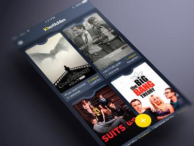 iOzvUchka TV SHOWS App