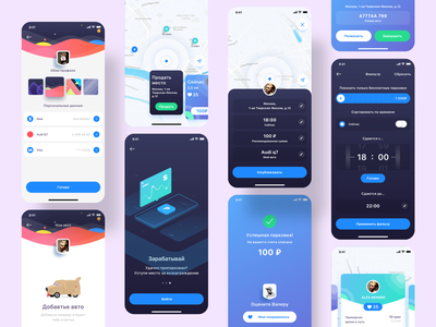 Skooby App Flow sketch pin map parking web branding vector logo illustration finance social profile cover cards iphone icon ux ios ui app