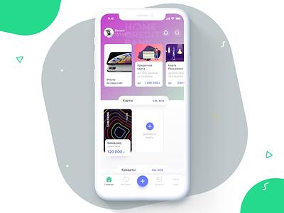 New Card Ready! fintech animation card bank finances logo illustration social finance profile iphone icon ios ui app