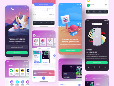 Home Credit Bank App illustations storys fintech logo illustration social finance profile cards iphone app