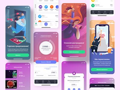 Home Credit Bank App bill payments card bank card ux ui app bank fintech finance app finance