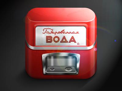 Soda Machine Icon