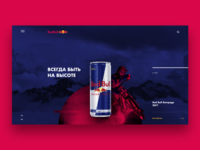 Red Bull Concept