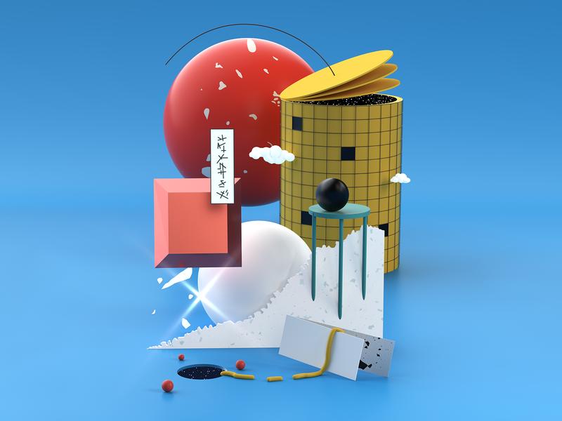 3D Random Plastic Thoughts I illustration shapes textures 3d art geometry octane 3d