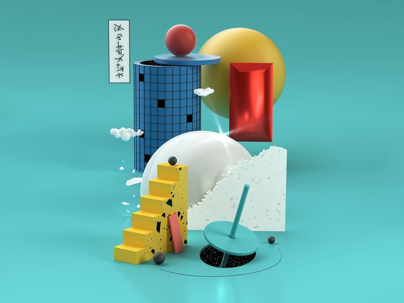 3D Random Plastic Thoughts III shapes geometry render octane design illustration 3d