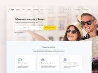 Tavex Homepage