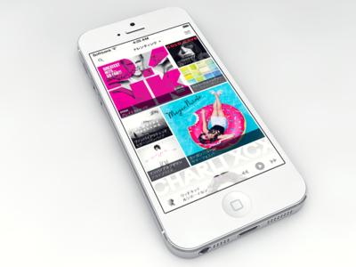 Japanese iOS 7 Music App