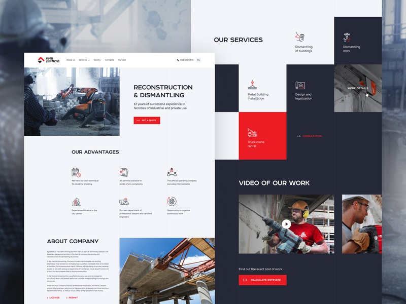 Reconstruction & Dismantling Web Design vector website unfold icon design homepage design ux ui layout reconstruction dismantling construction typography web design