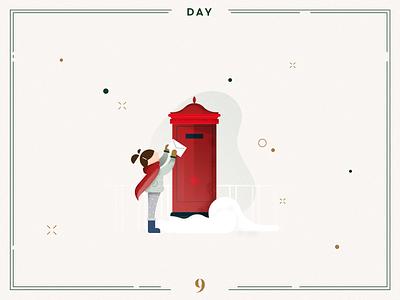 Day 9🎄💌 Dear Santa... post post card postcard christmas kids santa claus dear santa santa letter letter design navidad vector advent calendar xmas minimalist illustration christmas illustration christmas