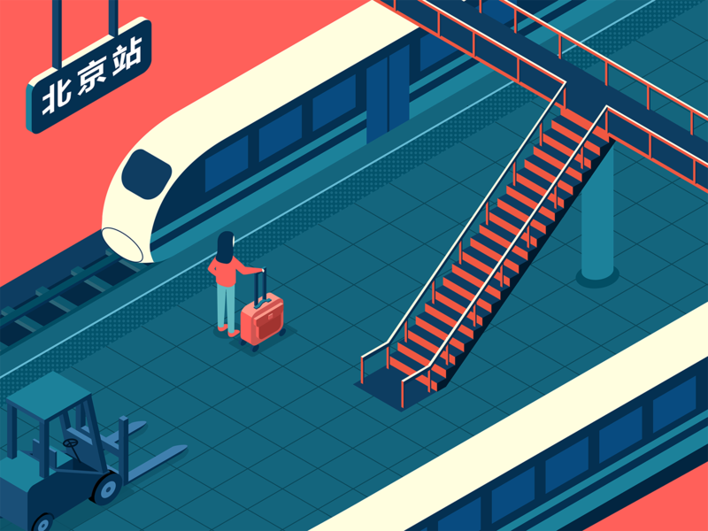 rove from one city to another travel train station illustration