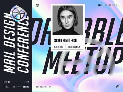 Dribbble Meetup 2022 - Visual concept design graphic design web web design concept product typography 3d conference meetup figma dribbble branding logo uiux design ux ui