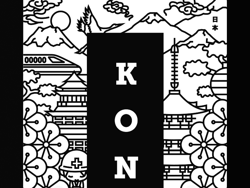 konnichiwa   こんにちは ashley webelhuth 鶴 crane 新幹線 bullet train 桜 cherry blossoms 日本 japan こんにちは konnichiwa illustration