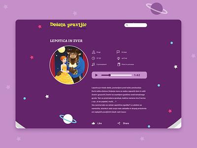 Dežela pravljic - Land of Fairy Tales fairytale sketch figma website web app ux ui minimal vector illustration design