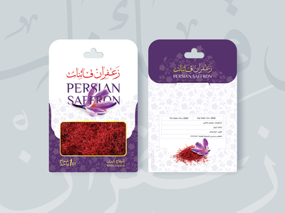 Ghaenat Saffron, Packaging Design crimson gold saffron packaging iran javad saberi mashad mashhad ایران مشهد گل گل زعفران طراحی بسته بندی بسته بندی پرشین قائنات زعفران flower saffron flower packaging persian saffron