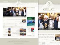 Iran Science Elites Federation,Presidency of the Iran