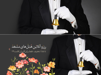 Eghamat24 | اقامت۲۴
