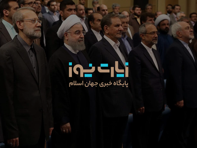 Ziarat News iran news mashhad ایران اسلام خبر زیارت مشهد ziarat islam rouhani