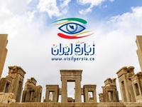 Visit Persia, Logo Design