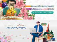 Nowruz | Slide Design