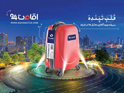 Eghamat24 Slide سفر travel room alibaba jabama snapp snapptrip هتل hotel booking آنلاین انلاین online