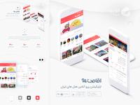 Eghamat24 App