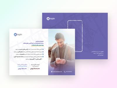 Inpin, Brochure Design bazar بازار اپلیکیشن مپ نقشه جستجو ایران ملک اینپین rent iran home search map inpin