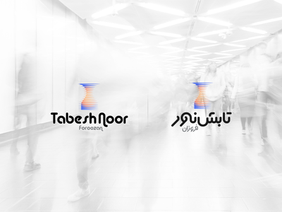 Tabesh Nour | Logo Design