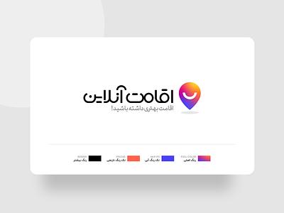 Eghamat Online, Logo Design javad saberi جواد صابری افرو afroo logo design طراحی لوگو جاباما اسنپ تریپ رزرو اقامت ۲۴ hotel booking jabama snapptrip eghamat24