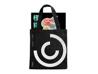 33/45 Branding – Bags