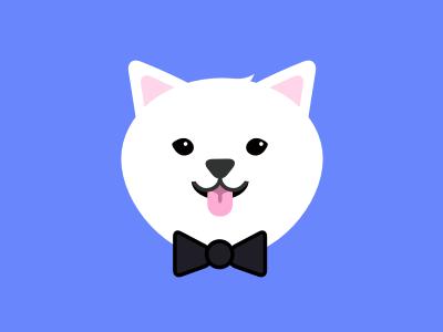 Sweet Dog symbol mark logotype logo illustration identity dog design