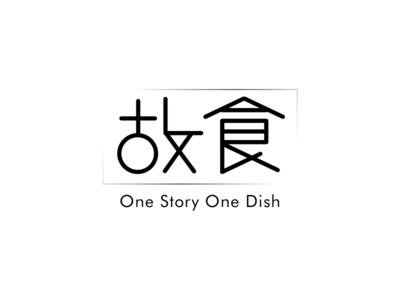 Tastes of Life vi typography mark logo characters chinese food story chair life tastes dish