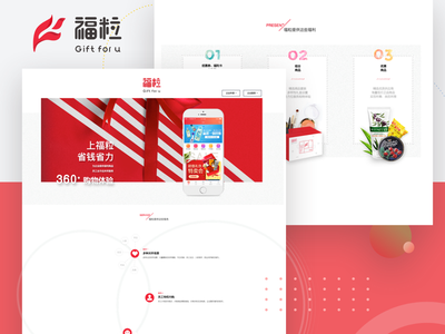 Web project ux ui trend startup software minimal page landing flat color clean business